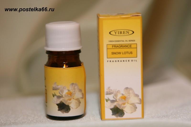 aroma-masla-pri-psoriaze